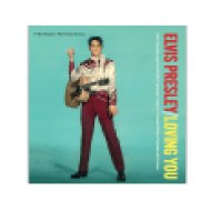 Loving You/Jailhouse Rock (CD)