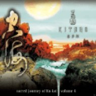 Sacred Journey Of Ku-Kai Volume 4 LP