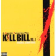 Kill Bill Vol. 1 (Kill Bill) LP