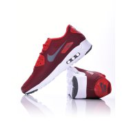 Mens Nike Air Max 90 Ultra Essential