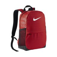 Kids Nike Brasilia Backpack