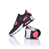 Girls Nike Air Max 90 Ultra 2.0 (GS)