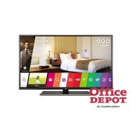 "LG 43"" 43LW641H Full HD LED TV üzleti funkciókkal"
