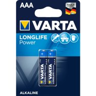HIGH ENERGY AAA 2BL 1,5V 1240 MAH   ELEM